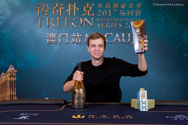 Stefan Schillhabel holt das Warm-up der Triton Super High Roller Series Macau