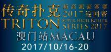 Erfolgreicher Auftakt der Triton Super High Roller Series in Macau