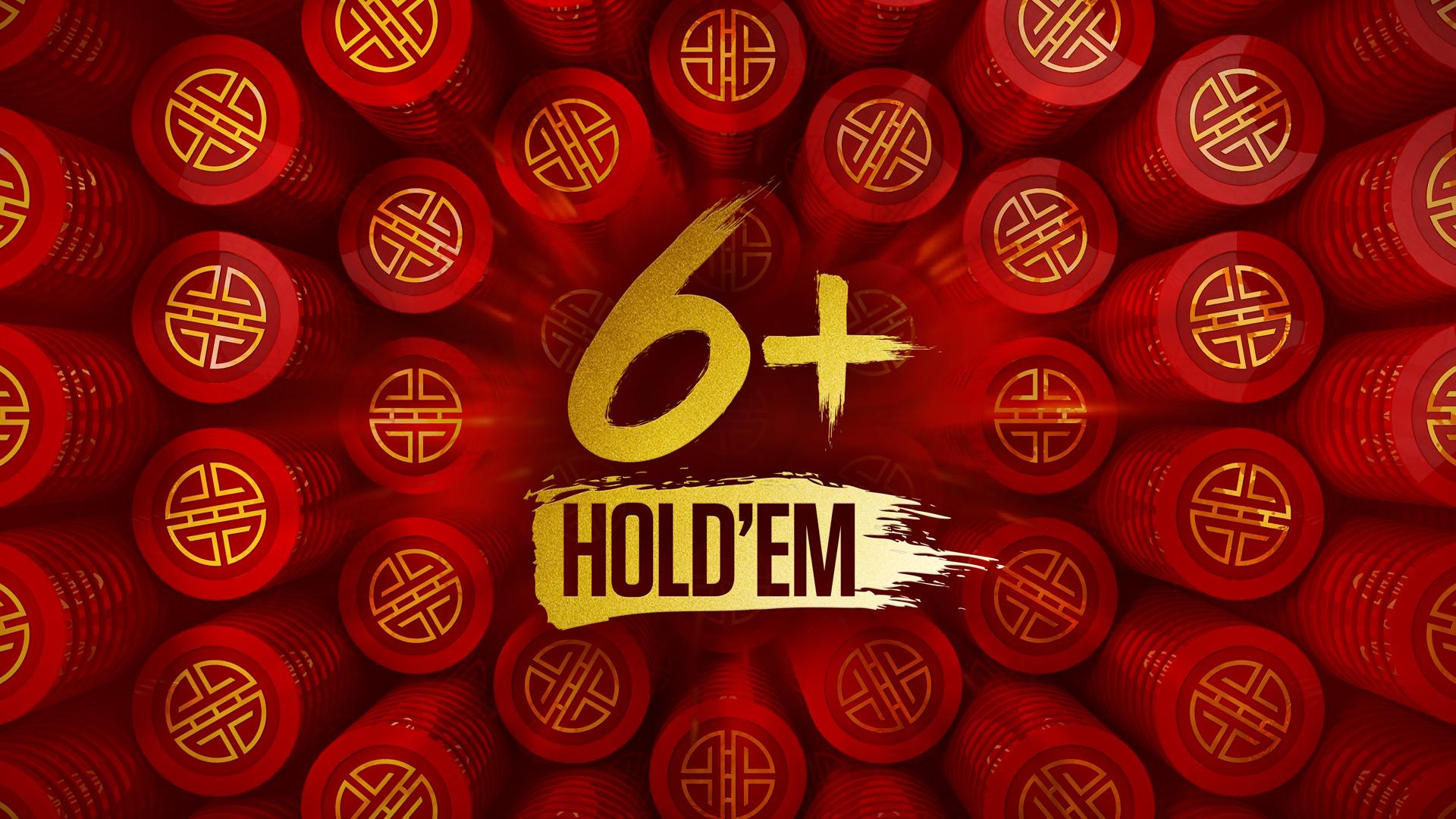6+ Holdem